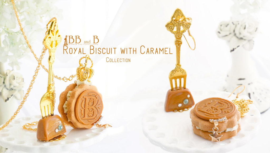 Royal Biscuit with Caramel Collection Fake Sweets Jewelry