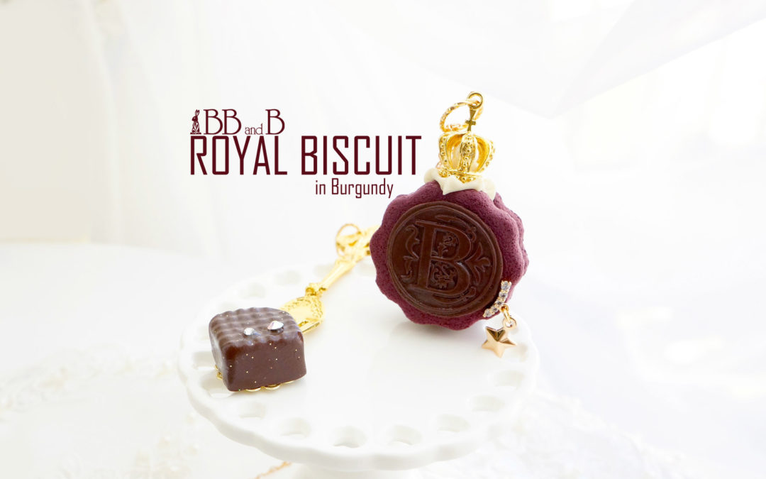 Royal Biscuit in Burgundy