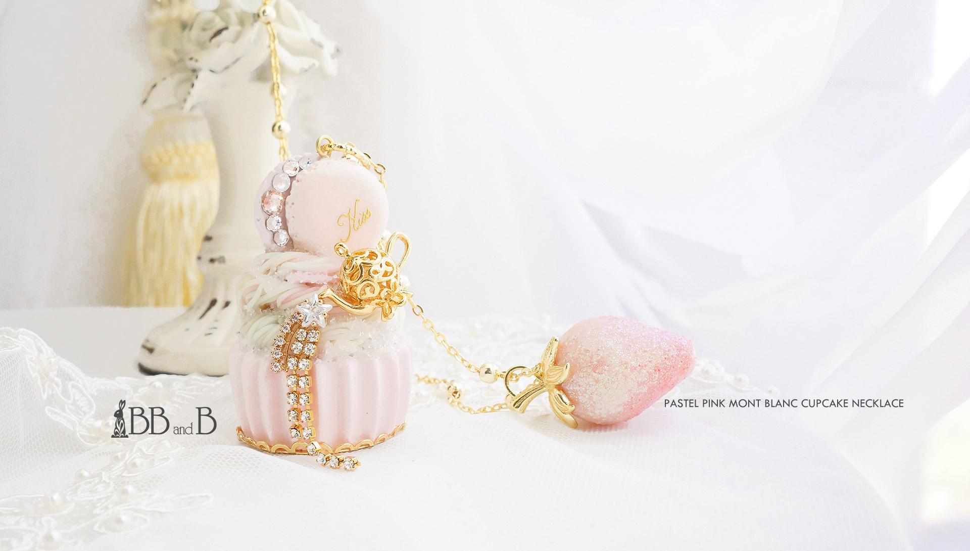 Pastel Pink Mont Blanc Cupcake Necklace