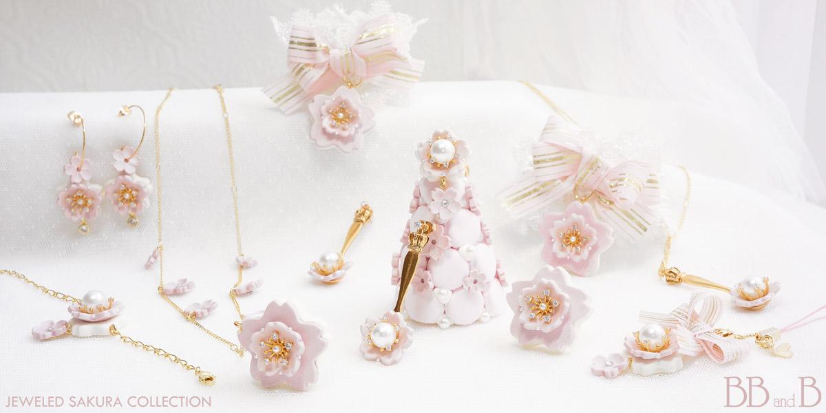 Jeweled Sakura Collection Dessert Sweets Jewelry