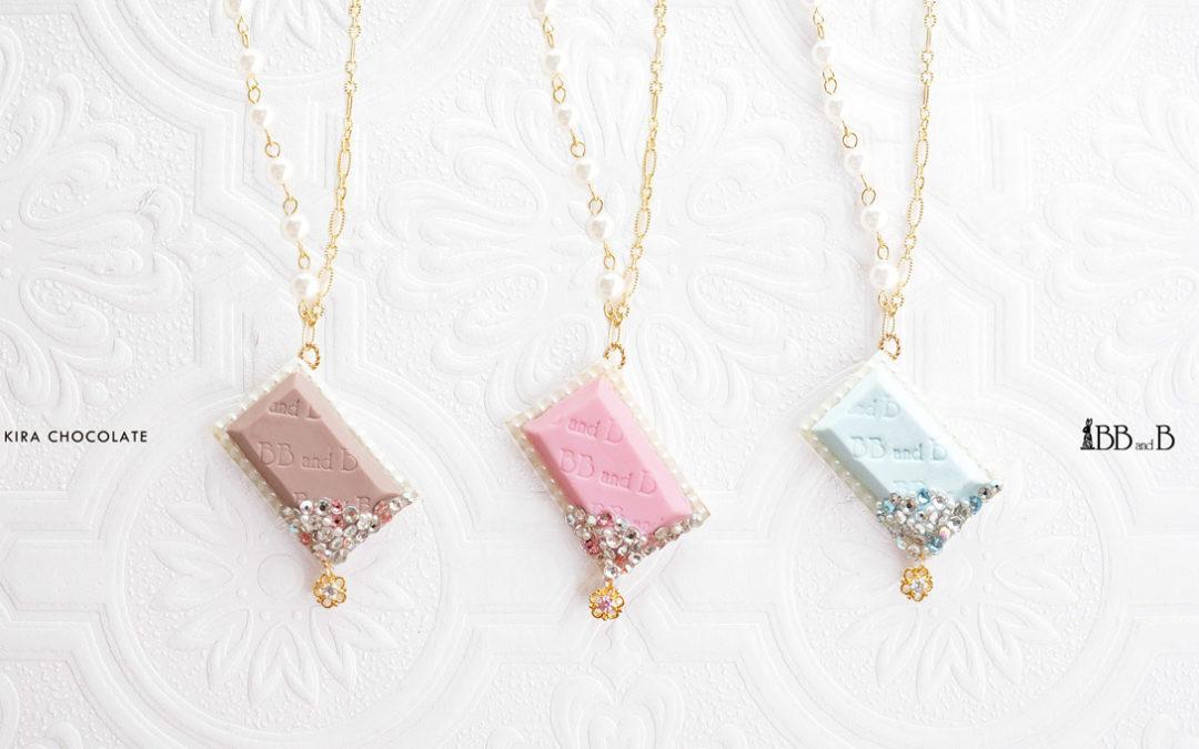 Kira Chocolate with Sugar Pearls