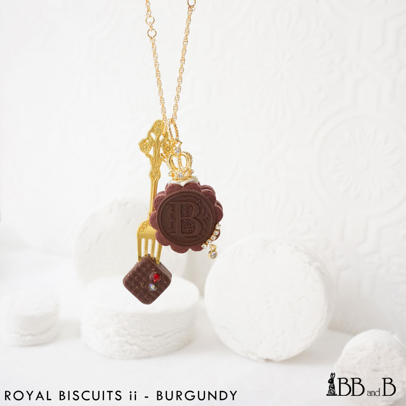 Royal Biscuits Cookie Fake Sweets Jewelry