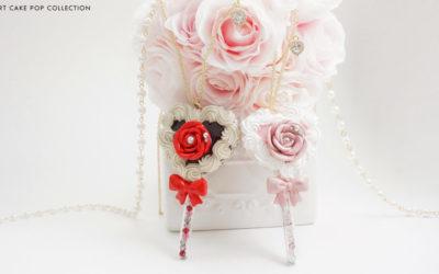 20.21 Valentine's Day