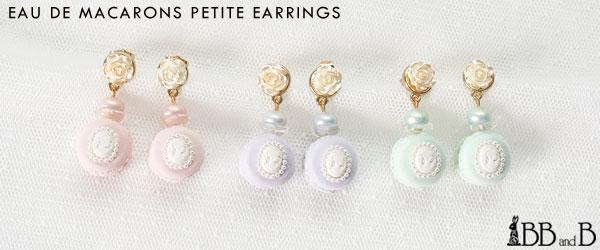Eau de Macarons Fake Sweets Macaron Earrings Jewelry